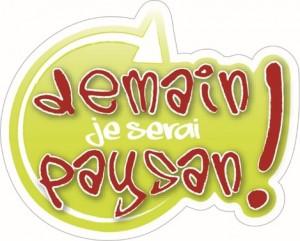Logo DJSP
